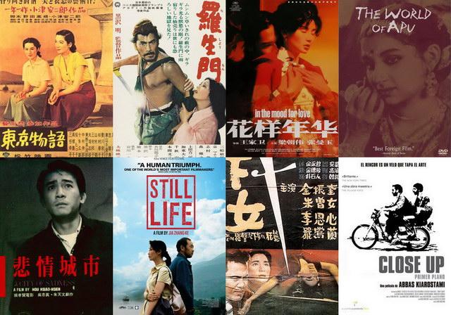 ดูหนัง ภาคไทย